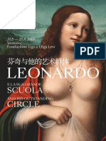 Leonardo booklet A5 315.pdf
