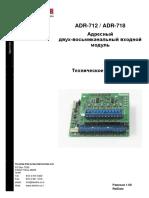 ADR-71xRu100.pdf
