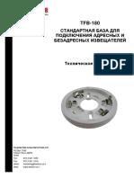 TFB-180Ru.pdf