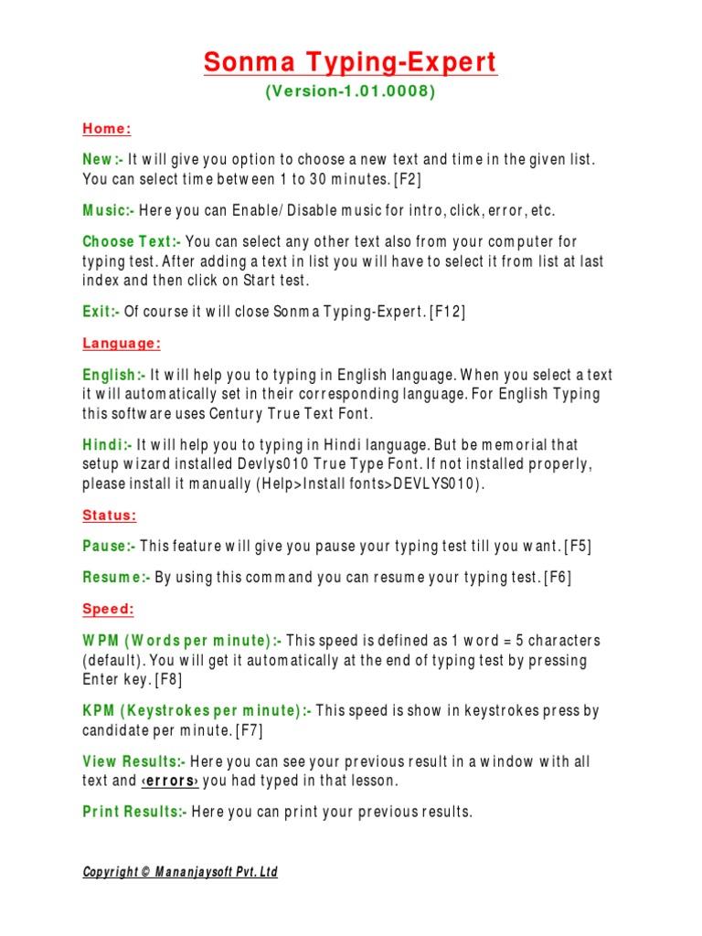 CPOA TEST | Password | Software