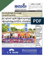 Myanma Alinn Daily 27.5.19
