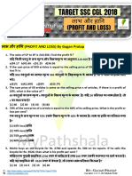 Profit and Loss by Gagan Sir 1