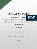 LughatVolum II