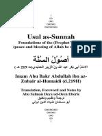 {AS} transl_Aqeeda Humaidi.pdf