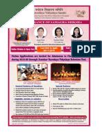 2072670297jnvst Class - Vi 2019 Navodaya Vidyalaya Samiti Advt Modified-ok-ok 22.10.2018