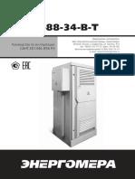 st-ou-88-34-B-T_re.pdf