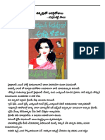 Andamaina Satruvutho Aravai Rojulu