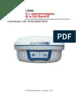 136897685 Avantajele Si Dezavantajele Analizei SWOT