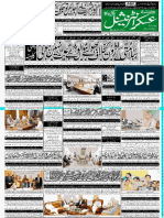 Daily Askar Qta - 29 May 2019