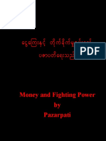 Money and Fighting Power