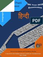Hindi.pdf