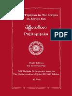 Tai Lü Script-Pāḷi