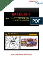 1407438572_96073_brasil_atualizacao