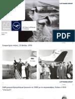 GREECE Presentation ATH-FRA 60 Year Anniversary