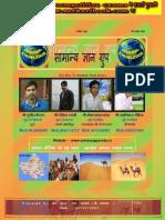 महत्वपूर्ण दिवस ( For More Book - www.gktrickhindi.com )-watermark.pdf