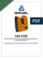 Arcode Руководство По Запуску и Быстрой Настройке v8.Ru