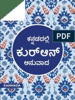 Kannada Quran.pdf