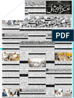 Daily Askar Gawdar - 30 May 2019