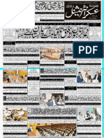 Daily Askar Isb - 30 May 2019