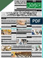 Daily Askar Qta - 30 May 2019