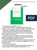 Dasavataralu