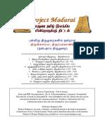 thiru9.pdf