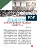 Thêm Một Chứng Cứ Khẳng Định Chủ Quyền Quần Đảo Hoàng Sa - Trường Sa Của Việt Nam - Nguyễn Lục Gia