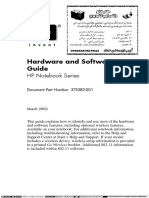 Computer Hardware & Software Guide