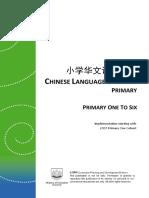 2007 Chinese Language (Primary) Syllabus