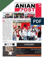 Albanian Post - QERSHOR-2