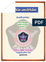 Police-Vachakam-Volume-I.pdf