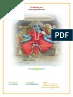 Sri Maatangi Devi Pooja-English