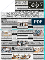 Daily Askar Isb - 31 May 2019