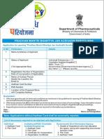 JanAushadhi.pdf
