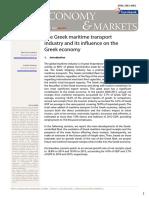 Eurobank - Greek shipping