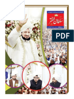 Mahnama Sultan Ul Faqr April 2019