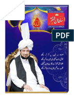 Mahnama Sultan Ul Faqr June 2019
