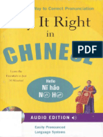 123113507 Clyde Peters Say It Right in Chinese 2009 PDF