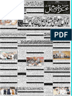 Daily Askar Hub - 1st June 2019