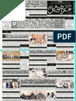 Daily Askar Karchi - 1st June 2019