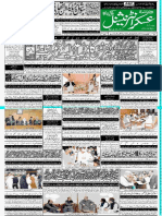 Daily Askar Qta - 1st June 2019