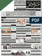 Daily Askar Isb - 1st June 2019