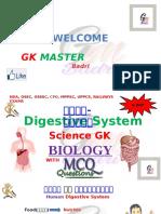 Digestive system (Hindi)