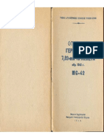 ГАУ Красной Армии - Описание германского 7,92-мм пулемёта обр. 1942 г. MG-42 - 1944.pdf