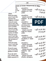 Doa Ziarah Imam Baqer