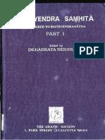 Matsyendra Samhita Debabrata Sen Sharma