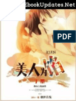 Memory Lost - Ding Mo - To Chapter 160