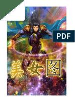 01 El Despertar de La Fuerza Divina, El Misterio de Su Nacimiento