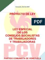 ley_Consejos_Trabajadores