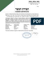 albducros tepelena - kosher certificate 2019-2020